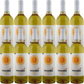 【送料無料】12本セット/1箱 ゼニット[2019]ヴィンツェレール 白 750ml Zenit [Vinceller]ハンガリー 白ワイン ワインセット 業務用