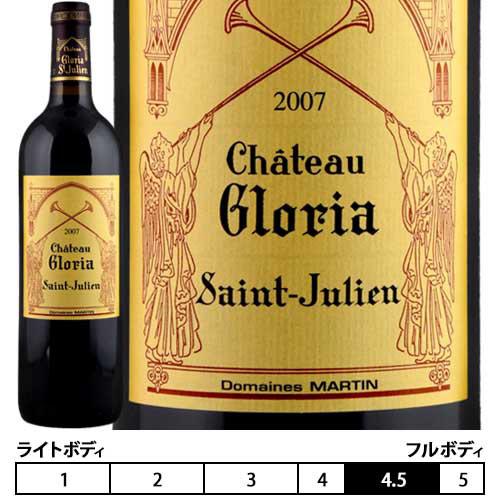 シャトー・グロリア[2007]ボルドー サンジュリアン 赤 750ml Saint Julien[CHATEAU GLORIA]