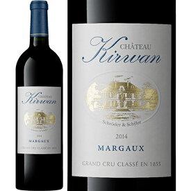 シャトー・キルヴァン[2016]ボルドー マルゴー 赤 750ml Chateau Kirwan[MARGAUX]フランス メドック 赤ワイン