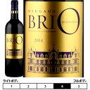 ブリオ・ド・カントナック・ブラウン[2014]シャトー・カントナック・ブラウン 赤 750ml Chateau Cantenac Brown[BriO…
