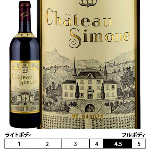 パレット ルージュ[2011]シャトー シモーヌ 赤 750ml Chateau SIMONE [Palette Rouge]