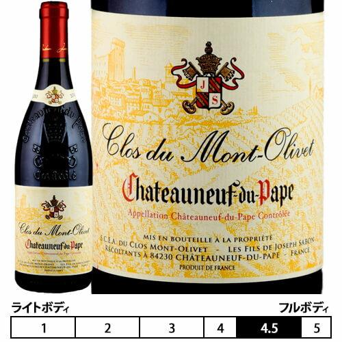 シャトーヌフ・デュ・パプ[2010]クロ・デュ・モン・オリヴェ 赤 750ml Clos du Mont Olivet[Chateauneuf du Pape]
