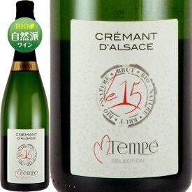 クレマン・ダルザス ル キャトーズ セレクショネ パー マルク・テンペ[2014]ドメーヌ・マルク・テンペ 泡・白 750ml Cremant D'Alsace Le 14 Selectionne Par Marc Tempe[Domaine Marc Tempe]フランス アルザス スパークリングワイン