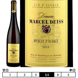 マルセル・ダイス[2016]ミュスカ 白 750ml Marcel Deiss[Muscat] フランス アルザス 白ワイン