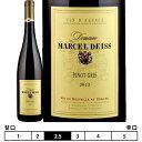 マルセル・ダイス[2015]ピノ・グリ 白 750ml Marcel Deiss[Pinot Gris] フランス アルザス 白ワイン
