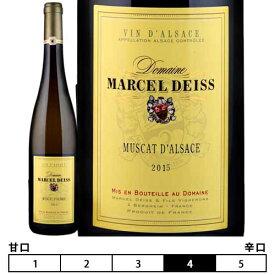 マルセル・ダイス[2015]ミュスカ 白 750ml Marcel Deiss[Muscat] フランス アルザス 白ワイン