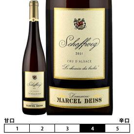マルセル・ダイス[2014]ショフウェグ プルミエ・クリュ 白 750ml Marcel Deiss[Shoffweg 1er Cru] フランス アルザス 白ワイン