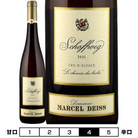 マルセル・ダイス[2013]ショフウェグ プルミエ・クリュ 白 750ml Marcel Deiss[Shoffweg 1er Cru] フランス アルザス 白ワイン