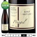ピノブラン プリーゲル[2015]ドメーヌ・マルク・テンペ 白 750ml Pinot Blanc Priegel[Domaine Marc Tempe] フランス アルザス 白ワイン