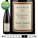 リクヴィル アンヌ[2016]ドメーヌ・マルク・テンペ 白 750ml Riquewihr Anne[Domaine Marc Tempe]フランス アルザス 白ワイン ビオワイン 自然派ワイン