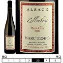 ピノグリ ツェレンベルグ[2017]ドメーヌ・マルク・テンペ 白 750ml Pinot Gris Zellenberg[Domaine Marc Tempe] フランス アルザス 白ワイン