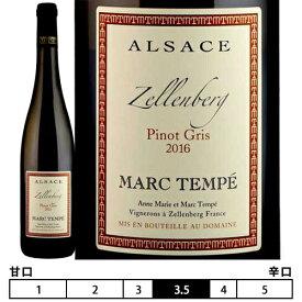 ピノグリ ツェレンベルグ[2016]ドメーヌ・マルク・テンペ 白 750ml Pinot Gris Zellenberg[Domaine Marc Tempe] フランス アルザス 白ワイン