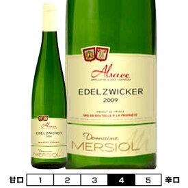 エデルツヴィッカー[2017]ドメーヌ メルシオル 白 750ml Domaine Mersiol[Edelzwicker] フランス アルザス 白ワイン