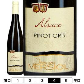 ピノ グリ[2017]ドメーヌ メルシオル 白 750ml Domaine Mersiol[Pinot Gris] フランス アルザス 白ワイン
