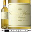 シャトー・ディケム[2006年] 白・貴腐ワイン 750ml ソーテルヌ[Chateau d'Yquem] フランス ボルドー 白ワイン