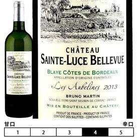 レ・オーブリーヌ[2015]シャトー・サント・リュス・ベルヴュ 白 750ml フランス ボルドー 白ワイン ブライ・コート・ド・ボルドー Blaye Cote de Les Aubelines [Chateau Sainte-Luce Bellevue]