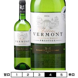 シャトー ヴェルモン ブラン プレスティージュ[2016]アントル ドゥ メール オー ブノージュ 白 750ml[Chateau Vermont Blanc Prestige] フランス ボルドー 白ワイン