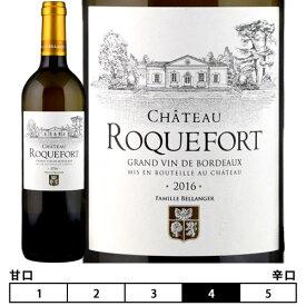 シャトー・ロックフォール ブラン[2016]A.O.C.ワイン 白 750ml [Chateau Roquefort Blanc] フランス ボルドー 白ワイン
