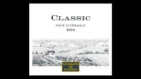 ル・グラン・ド・ガサック (ムーラン・ド・ガサック)Le Grand de Gassac (Moulin de Gassac) クラシック ブラン [ 2016 ] 白 750mlフランス 白ワイン ラングドック ルーション ラングドック・ルーション