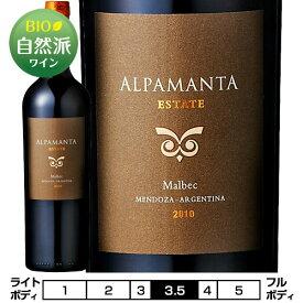アルパマンタ エステイト マルベック[2011]アルパマンタ エステイト・ワインズ 赤 750ml Alpamanta Estate Wines [Alpamanta Estate Malbec] アルゼンチン 赤ワイン