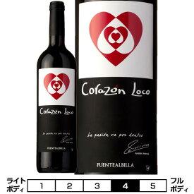 イニエスタ コラソン・ロコ ティント[2017]ボデガ・イニエスタ 赤 750ml Bodega Iniesta[Iniesta Corazon Loco Tinto] スペイン 赤ワイン