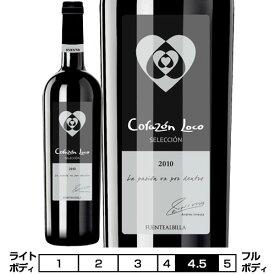 イニエスタ コラソン・ロコ セレクション[2014]ボデガ・イニエスタ 赤 750ml Bodega Iniesta[Iniesta Corazon Loco Selection] スペイン 赤ワイン