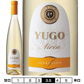 ユゴ ブランコ[2016]ボデガス・クリスベ 白 750ml Bodegas Crisvec[Yugo Blanco] スペイン 白ワイン