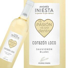 イニエスタ コラソン・ロコ ブランコ[2018]ボデガ・イニエスタ 白 750ml Bodega Iniesta[Iniesta Corazon Loco Blanco] スペイン 白ワイン