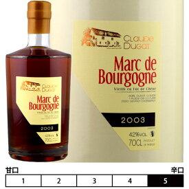 マール・ド・ブルゴーニュ[2005]クロード・デュガ 蒸留酒・ブランデー 700ml Claude Dugat[Marc de Bourgogne]フランス