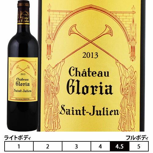 シャトー・グロリア[2013]ボルドー サンジュリアン 赤 750ml Saint Julien[CHATEAU GLORIA]