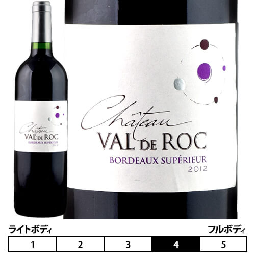 シャトー・ヴァル・ド・ロック[2012年]赤 ボルドー 750ml [Chateau Val de Roc]