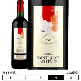 シャトー・サント・リュス・ベルヴュ・ルージュ[2003]赤 750ml ブライ・コート・ド・ボルド Blaye Cote de Bordeaux[Chateau Sainte-Luce Bellevue Rouge] フランス ボルドー 赤ワイン