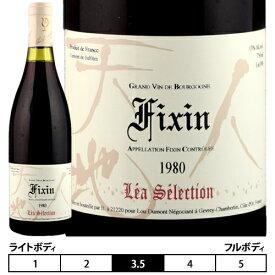 フィサン ルージュ[1980]ルー・デュモン レア・セレクション 赤 750ml Lou Dumont LEA Selection[Fixin Rouge] フランス ブルゴーニュ 赤ワイン
