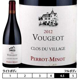 ヴージョ クロ デュ ヴィラージュ[2012年]赤 ペロ ミノ 750ml Vougeot Clos du Village[PERROT-MINOT]