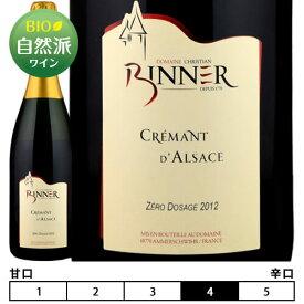 クリスチャン・ビネール[2016]クレマン ダルザス 泡・白 750ml Christian Binner[Cremant d'Alsace]フランス アルザス スパークリングワイン 自然派