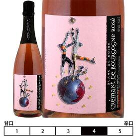 クレマン・ド・ブルゴーニュ ロゼ ブラン・ド・ノワール[N/V]ルー・デュモン 泡・ロゼ 750ml Lou Dumont [Cremant de Bourgogne Rose Blanc de Noirs]