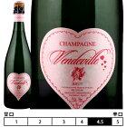 シャンパーニュ ジャニソン・バラドン[ヴァンドヴィル]泡・白 750ml Janisson-Baradon[Vendeville] フランス シャンパン スパークリングワイン Champagne