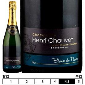 アンリ・ショーヴェ[ブリュット ブラン・ド・ノワール]泡・白 750ml Henri Chauvet[Brut Blanc de Noirs]