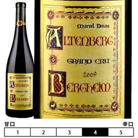 アルテンベルグ・ド・ベルグハイム グラン・クリュ[2012年]マルセル・ダイス 白 750ml Marcel Deiss[Altenberg de Bergheim Grand Cru] フランス アルザス 白ワイン