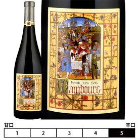 マルセル・ダイス[2015]マンブール グラン・クリュ 白 750ml Marcel Deiss[Mambourg Grand Cru] フランス アルザス 白ワイン