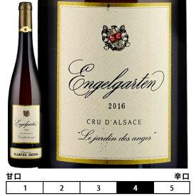 マルセル・ダイス[2016]エンゲルガルテン プルミエ・クリュ 白 750ml Marcel Deiss[Engelgarten 1er Cru] フランス アルザス 白ワイン