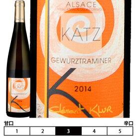 クレマン・クリュール[2014]カッツ ゲヴュルツトラミネール 白 750ml Clement Klur[Katz Gewurztraminer] フランス アルザス 白ワイン