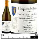オスピス・ド・ボーヌ ムルソー シャルム プルミエ・ クリュ キュヴェ・アルベール・グリヴォー[2004]ルイ・ラトゥール 白 750ml Maison Louis Latour [Hospices de Beaune Meursault Charmes 1er Cru Cuvee Albert Grivault]