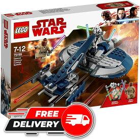 【送料無料】レゴジャパン LEGO レゴ 75199 スター・ウォーズ グリーヴァス将軍のコンバット・スピーダー プレゼント ギフト 人気 誕生日プレゼント ランキング 2021 おもちゃ 子供 知育