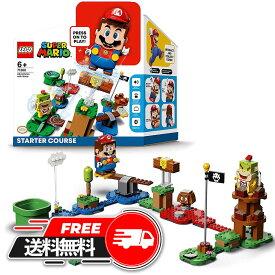 【送料無料】レゴジャパン LEGO レゴ 71360 マリオとぼうけんのはじまり スターターセット プレゼント ギフト 人気 誕生日プレゼント ランキング 2021 おもちゃ 景品 誕生日 小学生 子供 こども 子ども会 人形 プラモデル