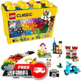 【送料無料】 レゴ (LEGO) クラシック 黄色のアイデアボックス <スペシャル> 10698 おもちゃ 玩具 ブロック 知育玩具 男の子 女の子 基本セット パーツ プレゼント ギフト 誕生日 家電 一人暮らしセット 新品家電 一人暮らし ★
