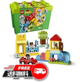 【送料無料】レゴ (LEGO) デュプロ デュプロのコンテナ スーパーデラックス 10914 おもちゃ 玩具 ブロック 知育玩具 幼児 1歳 2歳 3歳 子育て ごっこ遊び 大きいブロック プレゼント ギフト 誕生日