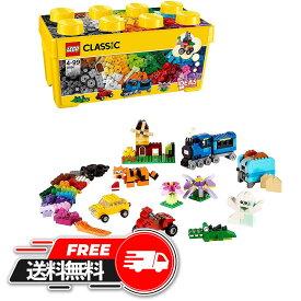 【送料無料】レゴ クラシック 黄色のアイデアボックス プラス 10696/(LEGO) 10696 35色のブロックセット 4歳以上の全ての男の子女の子におすすめ