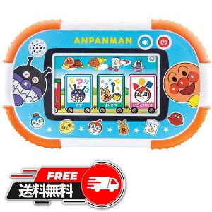 【送料無料】1.5才からタッチでカンタン!アンパンマン知育パッド(1台) おもちゃ セール 子供 男の子 女の子 プレゼント 誕生日