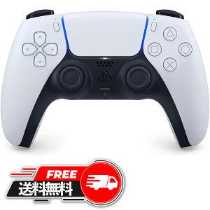 【送料無料】 SONY PlayStation5 DualSense ワイヤレスコントローラー CFI-ZCT1J プレゼント ギフト 人気 誕生日プレゼント ランキング 2021 おもちゃ 子供